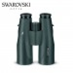 Swarovski New SLC Binocular 8 x 56 Green