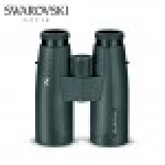 Swarovski New SLC Binocular 8 x 42 Green